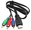 Переходник адаптер HDMA - RCA кабель удлинитель