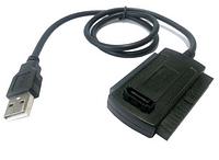 USB адаптер переходник 2.0  SATA / IDE HD HDD Adapter Cable  3 in 1