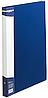 Папка А4 с бок прижимом BM.3402-02 (син, пластик)