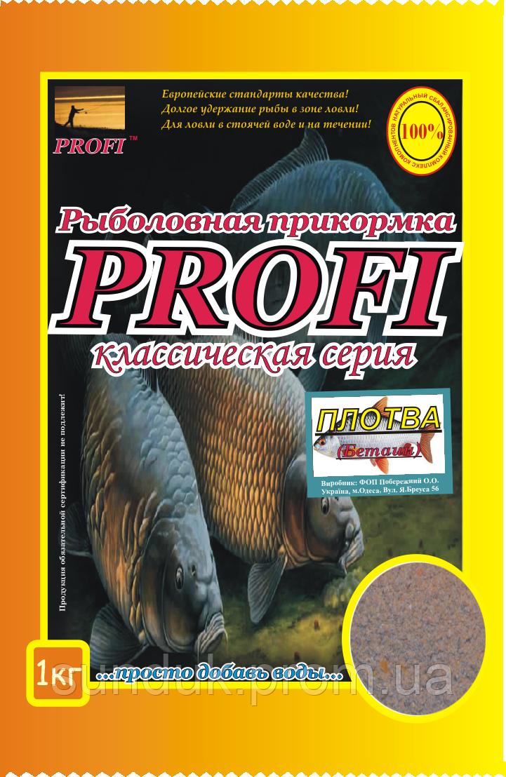 Рыболовная прикормка Profi Плотва (Бетаин)