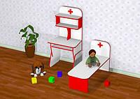 """Детская мебель для игры """"Больница"""""""