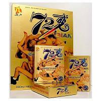 72 Bian - капсулы (6шт) для безотказной потенции в любом возрасте