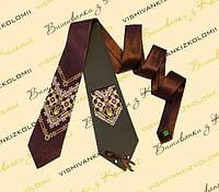 Вишита краватка ЛК 01