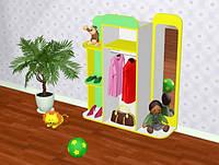 """Детская мебель для игры """"Гардероб"""""""