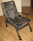 Крісло туристичне складне F5R, фото 3