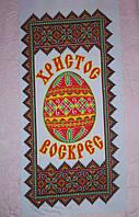 Пасхальная салфетка (полотенце) 30х60 Яйцо с орнаментом