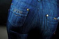 Синие батальные джинсы для женщин