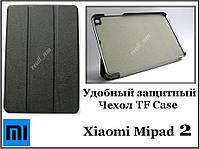 Черный Smart чехол TF CASE для планшета Xiaomi Mi Pad 2/ Mipad 2