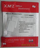 """Файлы А4 """"XMZ"""" 20 мкм, 100 шт."""