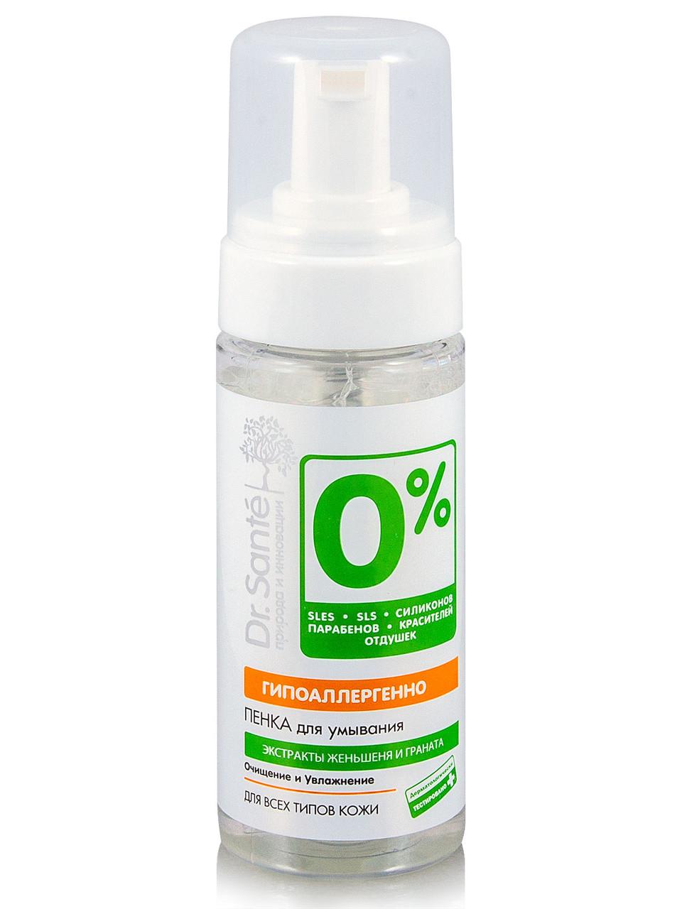 """Пенка для умывания TM """" Dr.Sante 0 % """", 150мл"""