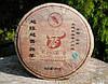 Чай Шу Пуэр Юндэ Шу Бин 2011 Год, От 10 Грамм (ЦЕНА ЗА 1 ГРАММ!)