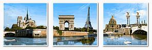 Картини за номерами 50х150 див. Триптих Набережна Сени