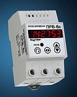 ПРВ-6С Программируемое реле времени  (суточный режим) DigiTOP