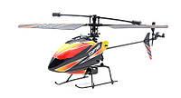 V911 2.4GHz 4CH вертолет Helicopter #100159
