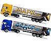 Новинка: детские именные грузовики
