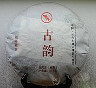 Чай Шу Пуэр Юндэ Гу Юнь Гушу 2015 Год, От 10 Грамм , фото 1