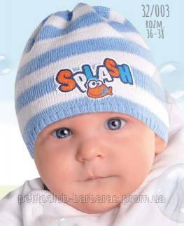 """Шапка демисезонная """"Splash"""" для мальчика в бело-голубую полоску (AJS, Польша)"""