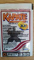 Карате Зеон 4мл инсектицид (лямбда-цигалотрон 50г/л)