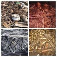 Куплю металлолом в Днепропетровской области