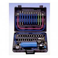 Комплект для чистки инжекторов GI20111, HS-A0023 JTC JW0094 JTC