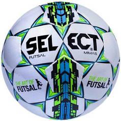 Мяч футзальный Select Futsal Mimas IMS 2015  (Оригинал)