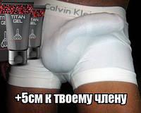 Титан гель Крем-гель для потенции и увеличение члена