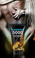 Крем Powerman 5000 крем для увеличения полового члена (Большая упаковка 75мл)