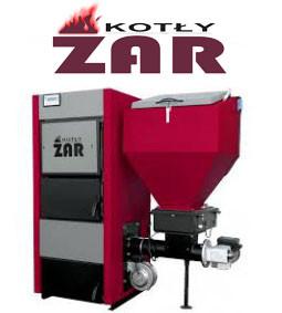Котлы с автоматической подачей топлива ZAR (Жар) - Польша
