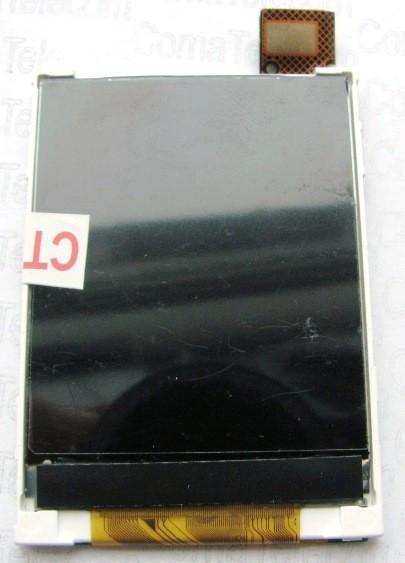 Дисплей для Siemens CL71