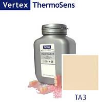 Термосенс ТA3 200 гр. Vertex