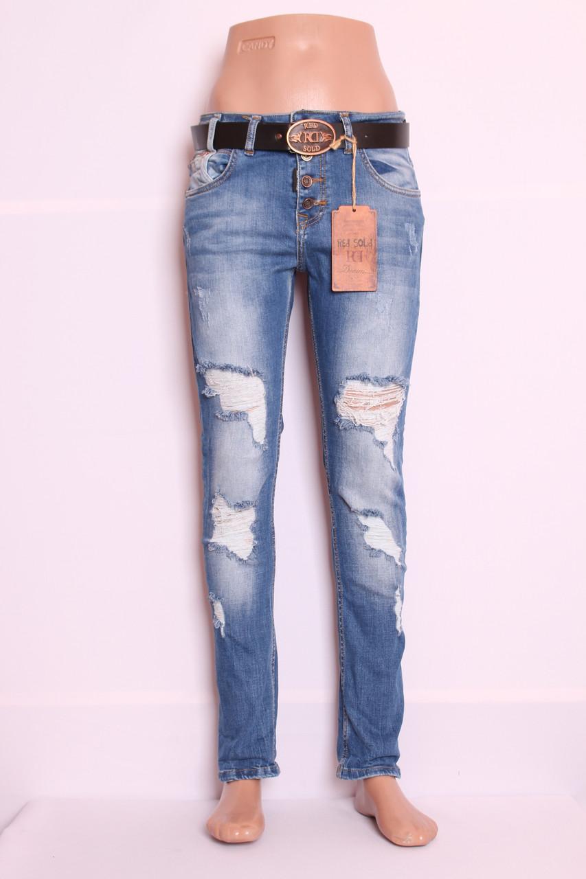 Женские турецкие рваные джинсы бойфренды