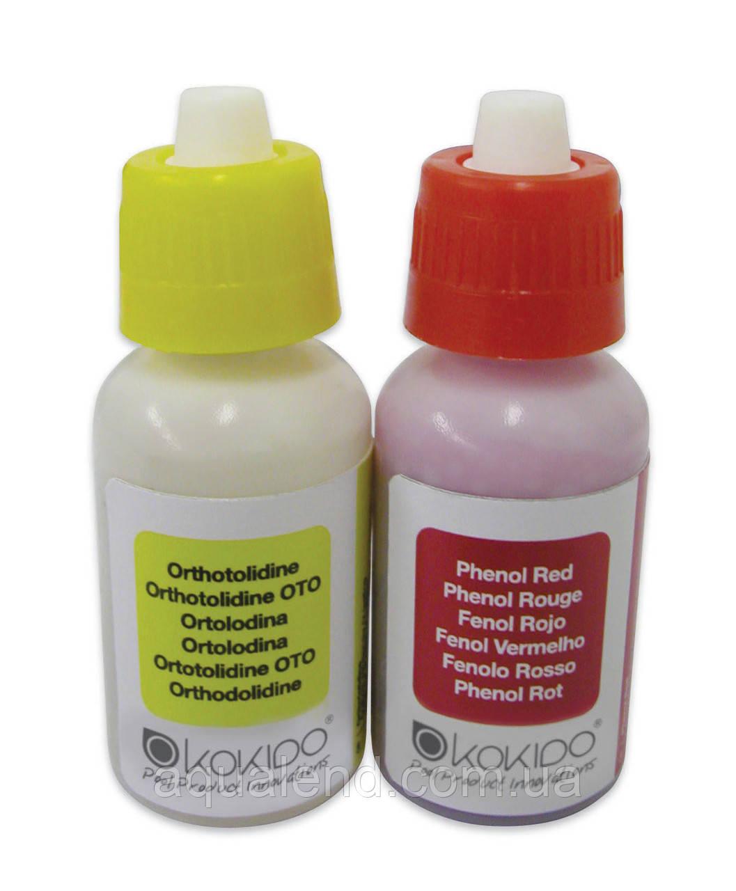 Краплі запасні для тестера на визначення хлору і рН