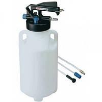 Приспособление пневматич. для откачивания технических жидкостей JTC 1023A JTC