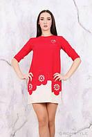 Молодежное платье с перфорацией, декорированное жемчугом КРАСНОЕ