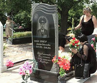 Памятник погибшим в АТО № 52