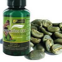 Зеленый кофе с имбирем Green Coffee 1000 с защитной голограммой! ОРИГИНАЛ!(Капсулы Green Coffee1000)