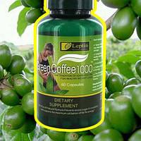 Зелена кава для схуднення з імбирем Green Coffee 1000 ОРИГИНАЛ!