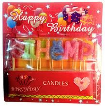 """Свічки на торт """"З Днем Народження"""""""