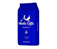 Кофе Mario Caffe Arabika 1 кг