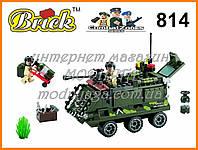Конструктор Brick Военная серия Бронетранспортер арт. 814