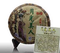 Юэ Гуан Мэй Жэнь «Красота В Лунном Свете» 2012 Год, По 10 Грамм, фото 1