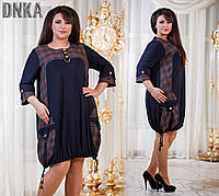 Женское батальное платье с большими карманами и пуговицами