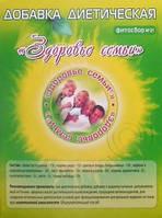 Фитосбор №21 «Для регулирования никотиновой зависимости» (Центр Здоровья Семьи)