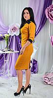 """Нарядный молодежный костюм """"090"""", фото 1"""