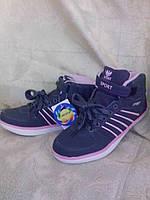 "Демисезонные ботинки ТМ ""Солнце""(серый) р-р 36"