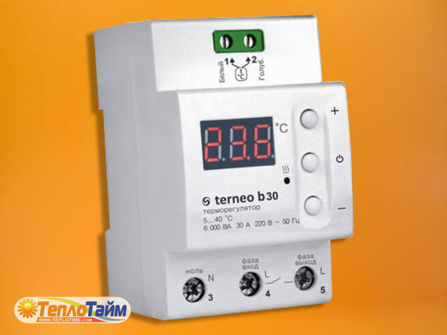 Цифровий терморегулятор підвищеної потужності Terneo b30