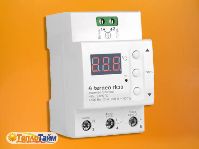 Терморегулятор rk20
