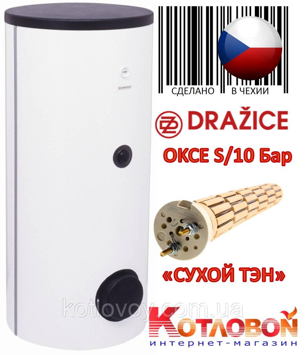 Водонагреватели косвенного нагрева воды Drazice OKCE 2000 S/10