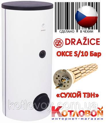 Водонагреватели косвенного нагрева воды Drazice OKCE 2000 S/10, фото 2