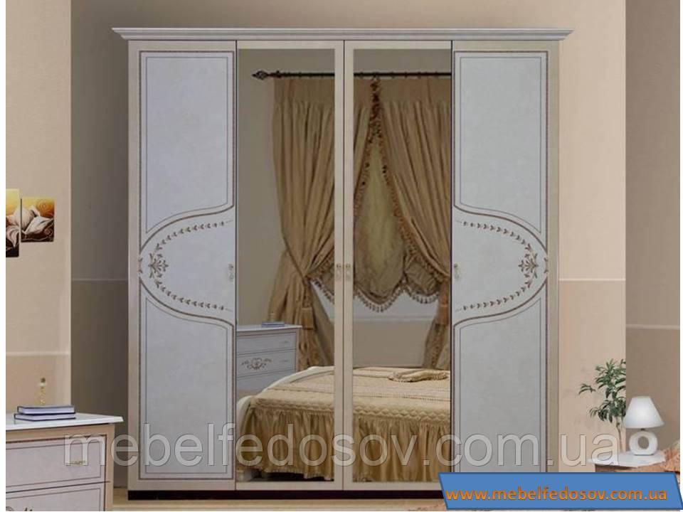 Шкаф Матрина 4Д/зеркало (Миро-марк)